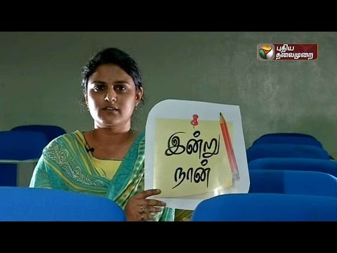 Oath-for-the-day--Ner-Ner-Theneer-23-04-2016-Puthiya-Thalaimurai-TV