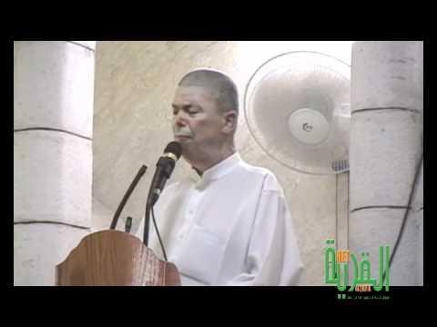 خطبة الجمعه للشيخ عبد الله نمر درويش 30 9 2011