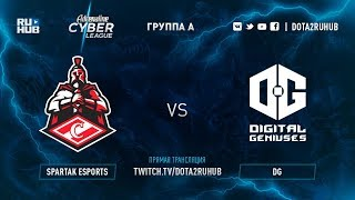 Spartak Esports vs DG, Adrenaline Cyber League, game 2 [Autodestruction, Mortalles]