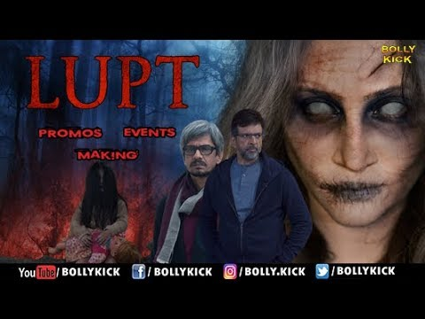Lupt Full Movie Promotions | Hindi Movies 2019 | Javed Jaaferi | Vijay Raaz