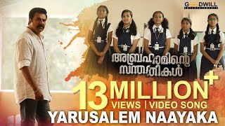 Video Yarusalem Naayaka Video Song   Abrahaminte Santhathikal   Mammootty   Gopi Sundar   Sreya Jayadeep MP3, 3GP, MP4, WEBM, AVI, FLV Desember 2018