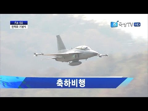 Other aircrafts are E-737 AEW,...