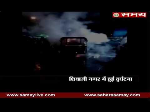 8 injured from Suddenly caught fire in auto rickshaw in Mumbai