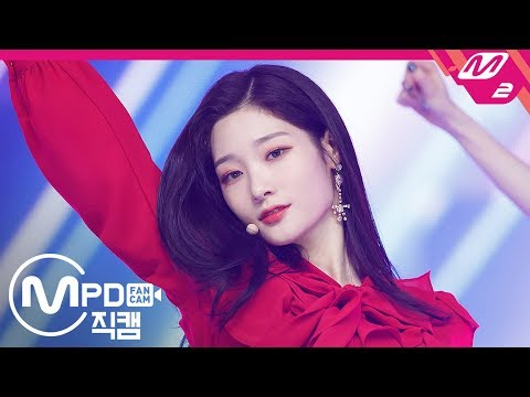 [MPD직캠] 다이아 정채연 직캠 '우와(WOOWA)' (DIA CHAEYEON FanCam) | @MCOUNTDOWN_2019.3.21 - Thời lượng: 3 phút, 34 giây.