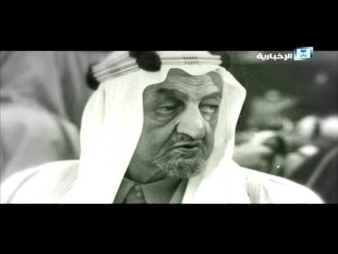 فيديو :: الملك يشيد بجهود ولي العهد وولي ولي العهد و #خالد_الفيصل