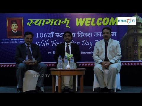 Central Bank of India 106th Foundation Day