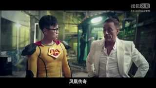 Nonton Van Damme   Behind The Scenes  2015  Asian Comedy Cameo  Hd  Film Subtitle Indonesia Streaming Movie Download