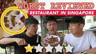 Video Eating at the WORST reviewed restaurant in Singapore MP3, 3GP, MP4, WEBM, AVI, FLV Agustus 2019