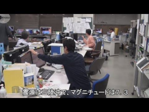 japan earthquake today - Footage of the 7.3 magnitude earthquake off the northeastern coast of Japan has emerged on the internet. . Report by Katie Lamborn. Like us on Facebook at ht...