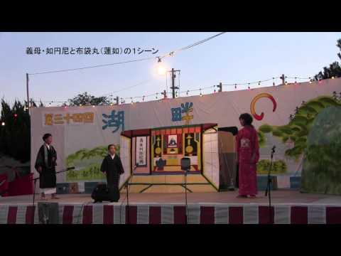 吉崎小学校オペラッタ 義母・如円尼と布袋丸(蓮如)の1シーン