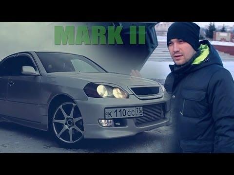 Grand toyota mark 2 фотка