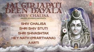 Shiv Chalisa, Jai Girijapati Deena Dayala Shiv Bhajans By Ashwani Amarnath Full Audio Songs Juke Box