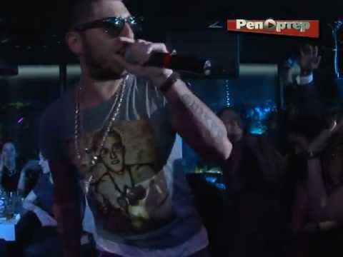 Французский рэпер K-Maro выступил в Самаре (видео)