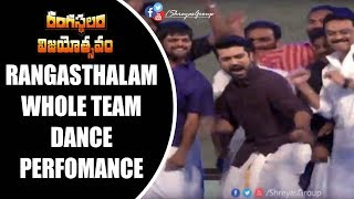 Video Rangasthalam whole team Dance Perfomance @Rangasthalam #Vijayostavam MP3, 3GP, MP4, WEBM, AVI, FLV Juli 2018