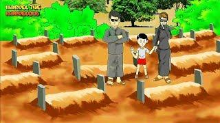 Download Video Kartun Hantu Lucu Episode 52 - Mereka Yang Tak Kasat Mata MP3 3GP MP4