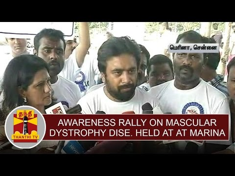 Awareness-rally-on-Muscular-Dystrophy-disease-held-at-Marina-Thanthi-TV
