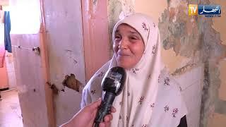 خالتي خيرة.. عمليات تضامن واسعة بعد بث معاناتها في حصة ضياف ربي
