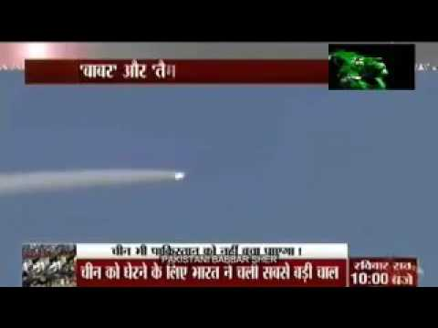 Video India media crying  again long live pakistan Babur 3 cruise missiles new update version download in MP3, 3GP, MP4, WEBM, AVI, FLV January 2017