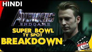 Avengers: Endgame Super Bowl Trailer Breakdown [Explained In Hindi]