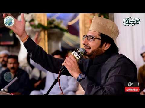 New Remix Manqabat - Mola Ali - Imam Hussain - Tasleem Ahmed Sabri