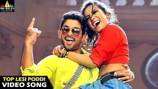 Video Iddarammayilatho Songs | Top Lechipoddi Video Song | Latest Telugu Video Songs | Allu Arjun MP3, 3GP, MP4, WEBM, AVI, FLV Januari 2018