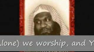 Sheikh Adel Al Kalbanee Very Emotional Surah Fatihah