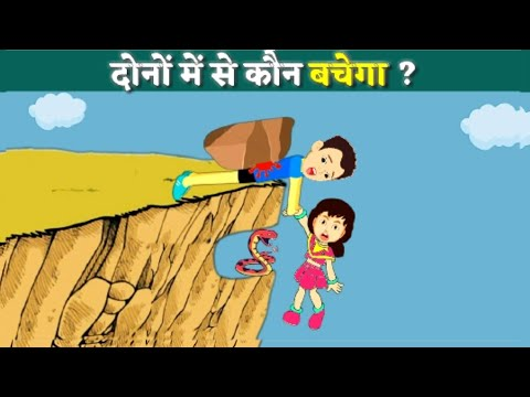 8 Majedar Paheliyan l Doraemon Paheli l Hindi Riddles l Hindi Paheli