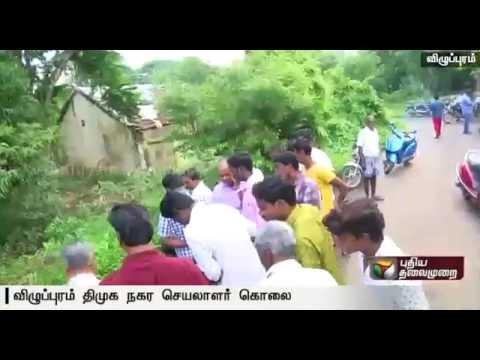 Villupuram-DMK-functionary-murdered-during-his-morning-walk-motive-yet-to-be-established