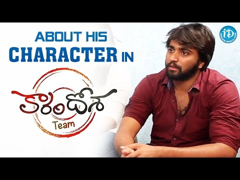 Shivakumar About His Character In Karam Dosa || Trivikram || Talking Movies With iDream