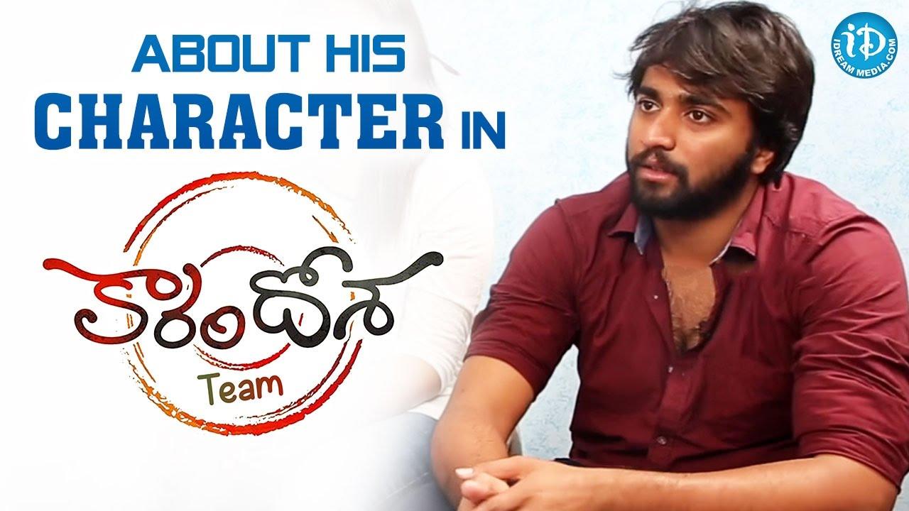 Shivakumar About His Character In Karam Dosa || Trivikram || Talking Movies With iDream