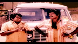 Video Goundamani Senthil Very Rare Comedy Collection|Funny Video Mixing Scenes|Tamil Comedy Scenes| MP3, 3GP, MP4, WEBM, AVI, FLV Agustus 2018