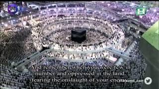 صلاة التهجد من المسجد الحرام للشيخ ماهر المعيقلي ليلة 29 رمضان 1435