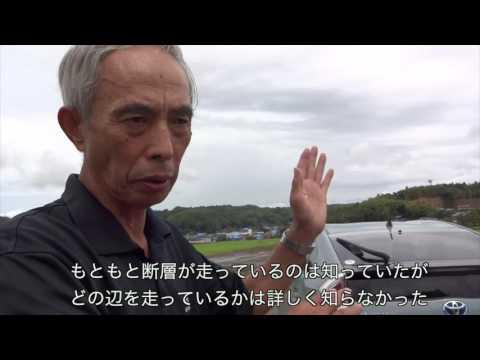 熊本地震による活断層被害状況~熊本県益城町~そこから考える地震対策とは?