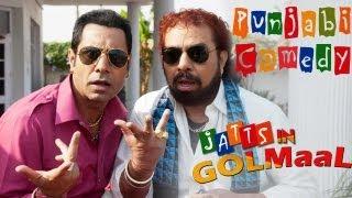 Best Comedy Scene By Mama Bhanja - Latest Punjabi Movie Of 2013   Jatts In Golmaal   Punjabi Comedy