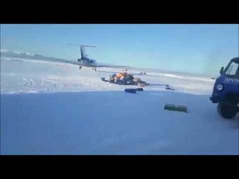 Посылки от «Почты России» разлетелись по аэродрому  Усть-Хайрюзово