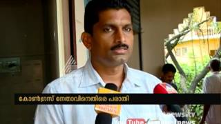 Cheating case against Kasaragod DCC General Secretary Keshava Prasad, He prepares fake note and taken loan from cooperative society Click Here To Free Subscribe! ► http://goo.gl/Y4yRZGWebsite ► http://www.asianetnews.tvFacebook ► https://www.facebook.com/AsianetNewsTwitter ► https://twitter.com/asianetnewstvPinterest ► http://www.pinterest.com/asianetnewsVine ► https://www.vine.co/Asianet.News