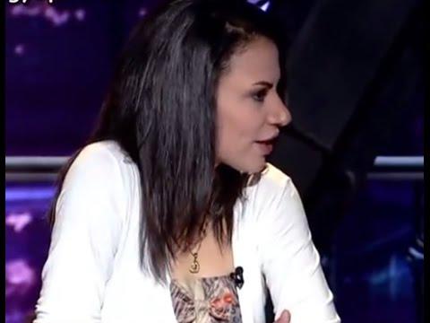 بنت جنسية