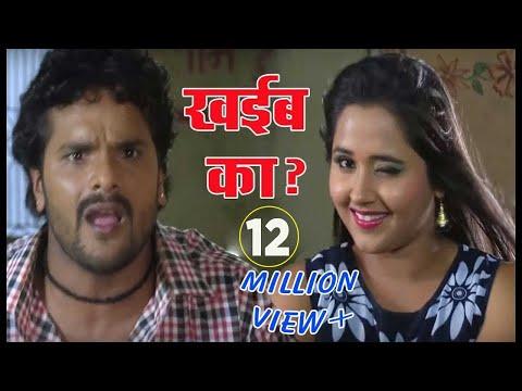 Video खेसारी लाल का धाकड़ कॉमेडी ~ Comedy Scene ~ Bhojpuri Comedy Video ~ Dabang Ashiq Uncut Scene 2018 download in MP3, 3GP, MP4, WEBM, AVI, FLV January 2017