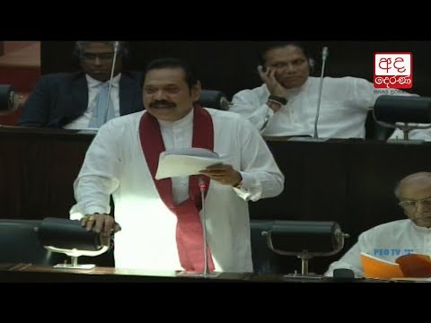 Speaker is misusing powers - Mahinda Rajapaksa