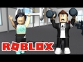Roblox (Fitness Center)