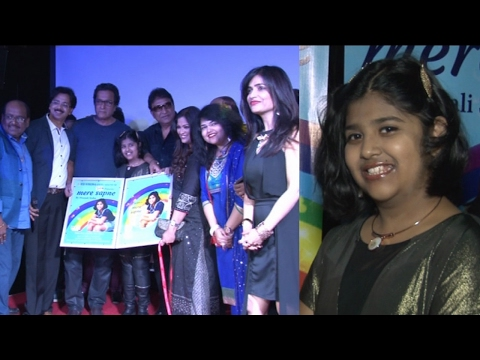 Gazal Maestro Talat Aziz & Singer Richa Sharma Launch The Album Mere Sapne
