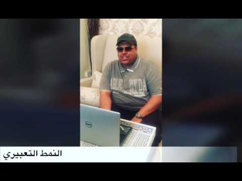 الحلقة السادسة من برنامج دقيقة من وقتك - تقديم المدرب عبد الوهاب العميري