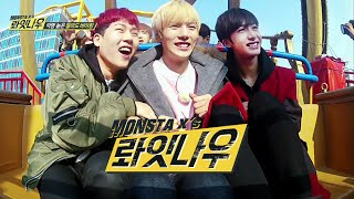 Video [RIGHT NOW(롸잇나우)] Ep.1 Trespasser in MONSTA X' House!?(그들의 숙소에 침입자가 나타났다?)_MONSTA X(몬스타엑스) MP3, 3GP, MP4, WEBM, AVI, FLV November 2017