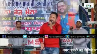 Enjoy Latest Punjabi Song, New Punjabi Songs 2017 and stay connected with us. Click Here To Subscribe Singh Official channel for unlimited entertainment✯SUBSCRIBE US✯: ☟https://www.youtube.com/channel/UCcSiq1wk51SkttTe4yeG7tw?sub_confirmation=1✯✯✯✯✯✯✯✯✯✯✯✯✯✯✯✯✯✯✯✯✯✯✯✯✯✯✯✯✯✯✯✯✯✯✯✯Join Our Other Social Networks :☟➤Follow on facebook : https://www.facebook.com/singhofficial1➤Follow on Twitter : https://twitter.com/singhofficial1➤Website : http://www.singhofficial.in/➤email : info@singhofficial.in➤ http://www.zengatv.com/singhofficial.html➤youtube.com/singhofficial➤ https://play.google.com/store/apps/details?id=com.oneaxcess.SinghofficialOfficial Account Punjabi Live 2015,2016,2017Kulwinder Kinda Latest Punjabi Songs 2017,Kulwinder Kinda Brand New Punjabi Songs 2017,Kulwinder Kinda New Punjabi Songs 2017,Kulwinder Kinda Punjabi Songs 2017,Kulwinder Kinda Latest Punjabi Movies 2017,Kulwinder Kinda Brand New Punjabi Movies 2017,Kulwinder Kinda New Punjabi Movies 2017,Kulwinder Kinda Punjabi Movies 2017,Diljit Dosanjh Live,Diljit Dosanjh Live in Chandigarh,Diljit Dosanjh Funny,Diljit Dosanjh Sardaar ji 2,Rumaal Diljit Dosanjh,Mitran Da junction Diljit Dosanjh,Poplin Diljit dosanjh,Pappleen Diljit dosanjh,Snapchat Diljit Dosanjh,Taur punjaban Di Diljit dosanjh,Sardaarji 2 Diljit dosanjh,Rumaal Diljit dosanjhSharry Maan vadda baiSharry Maan Latest Songkali camaro behind the scenekaali camaro amrit maanamrit maan kaali camaroamrit maan livemaan goneaane wala liveTeeyan Da Mela LiveGippy Grewal kaptaan promotionsMankirt AulakhGuru RandhawaKulwinder Billa live teeyan da melaRoshan PrinceGippy grewal Mela teeyan da torontomankirt aulakh mela teeyan dakulwinder billa live in torontochanga mada time a kaychange time att akayjhanjar dilpreet dhillondilpreet dhillon new songSher Marna Ranjit Bawaranjit bawa sher marnaHaan kargi Ammy virkammy virk haan kargiMuchh sardaar di amar sajaalpuriamucch sardar di amar sajaalpuriamuch sardar di amar sajalpuriaKamal Khan Full Song 2017Over Und