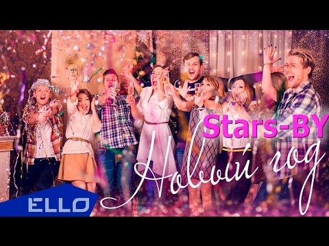Фото Stars-BY - Новый год