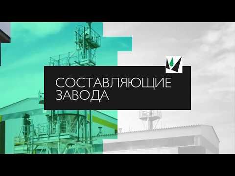 Комбикормовые заводы Мельинвест