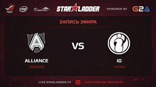 IG vs Alliance, game 2