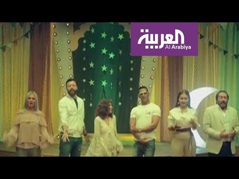 العرب اليوم - استعانة مكثفة بالنجوم في إعلانات رمضان التجارية