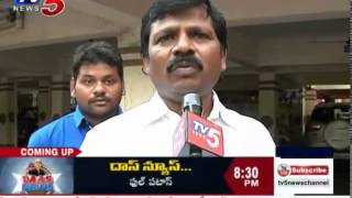 police negligence on terrorists and overaction on people tv5 news