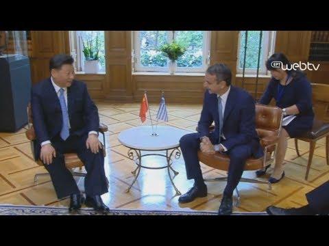 Συνάντηση K.Μητσοτάκη  με τον πρόεδρο της Κίνας Σι Τζινπίνγκ
